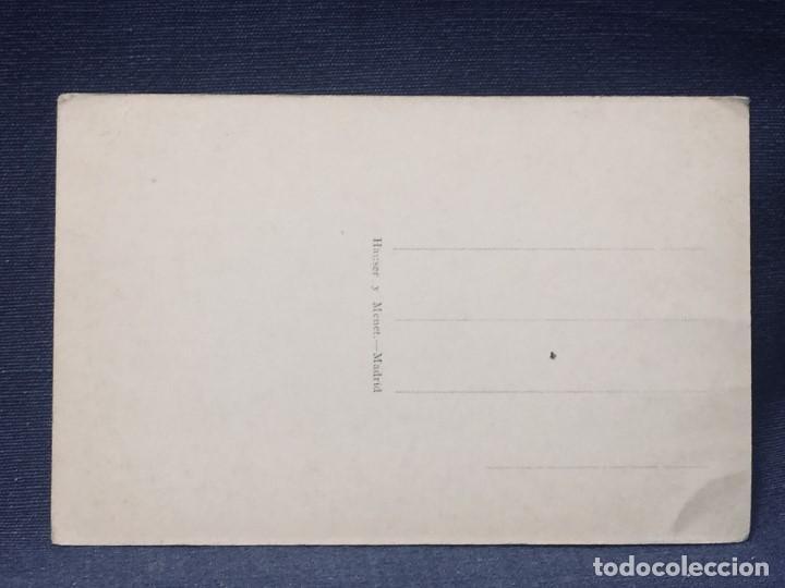 Postales: postal la granja estanque el mar col medrano hauser y menet no inscrita no circulada - Foto 2 - 193855563