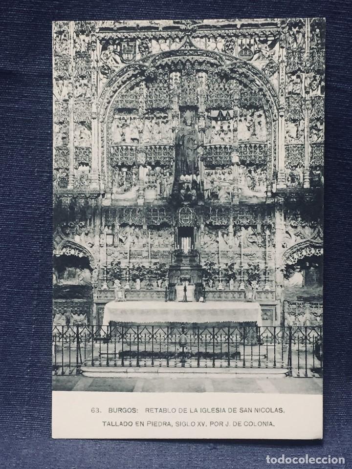 POSTAL 35 BURGOS CATEDRAL RETABLO DE SANTA ANA S XV SIMON DE COLONIA NO INSCRITA NO CIRCULADA HAUSER (Postales - España - Castilla y León Antigua (hasta 1939))