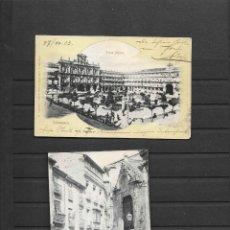 Postales: SALAMANCA DOS POSTALES INTERESANTES CIRCULADAS EN 1903 Y 1921. Lote 194095263