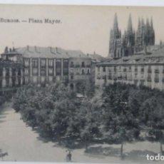 Postales: BURGOS - PLAZA MAYOR. Lote 194110368