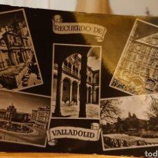 Postales: POSTAL VALLADOLID AÑOS 50. SIN CIRCULAR.. Lote 194151618