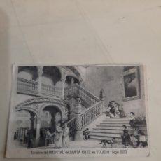 Postales: TOLEDO HOSPITAL SANTA CRUZ SIGLO XVIII. Lote 194196781
