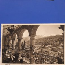 Postales: ANTIGUA TARJETA POSTAL DE BEJAR. Lote 194329928