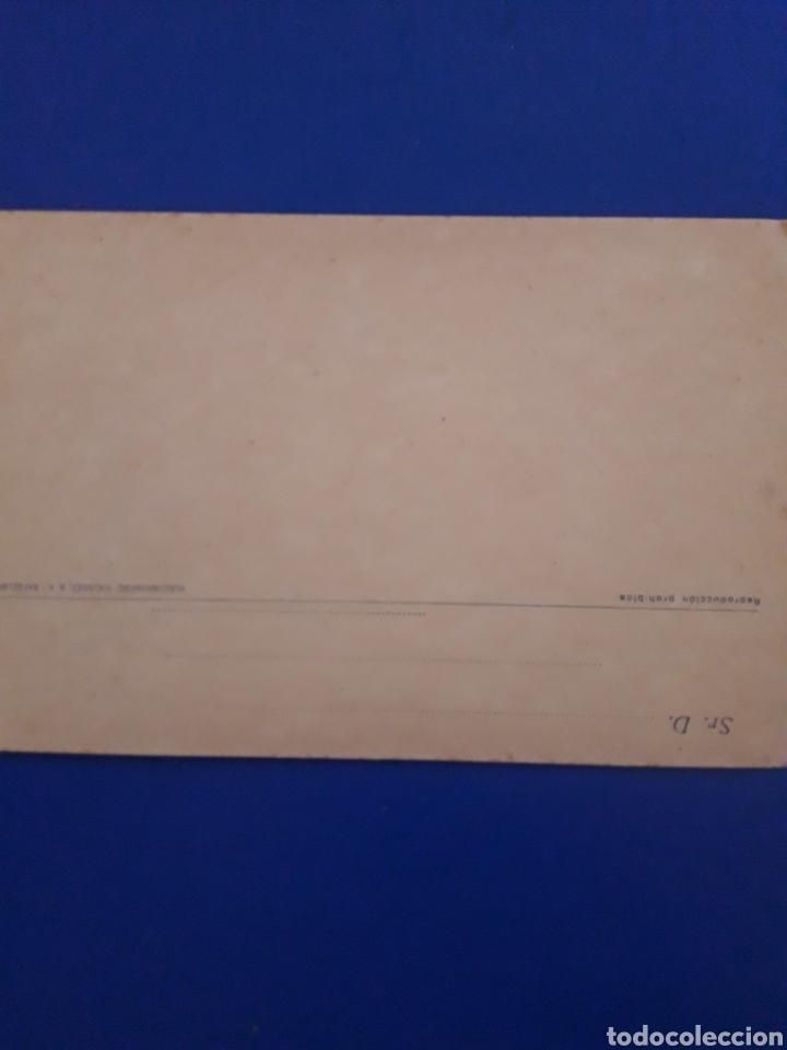 Postales: Antigua postal de Bejar - Foto 2 - 194520380
