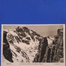 Postales: ANTIGUA POSTAL DE BEJAR. Lote 194520380
