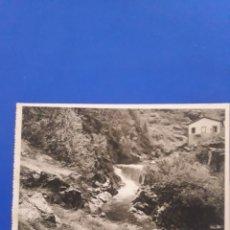 Postales: BEJAR ANTIGUA TARJETA POSTAL. Lote 194520642