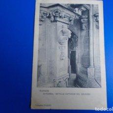 Postales: BURGOS CATEDRAL DETALLE DEL EXTERIOR DEL CRUCERO COLECCION D´ASLOC. Lote 194526881
