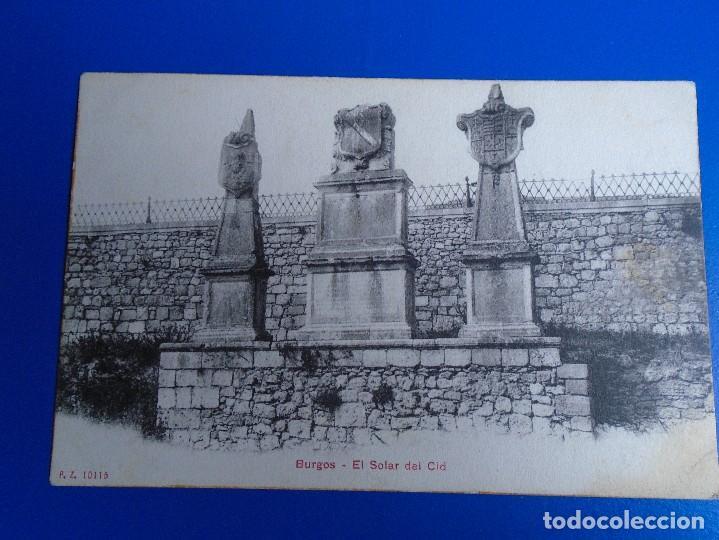 BURGOS EL SOLAR DEL CID EDIT. P.Z. 10115 (Postales - España - Castilla y León Antigua (hasta 1939))