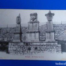 Postales: BURGOS EL SOLAR DEL CID EDIT. P.Z. 10115. Lote 194527135