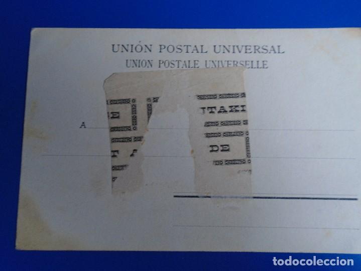 Postales: BURGOS EL SOLAR DEL CID EDIT. P.Z. 10115 - Foto 2 - 194527135
