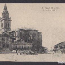 Postales: POSTAL CATEDRAL DE NAVA DEL REY AÑO 1923. Lote 194572272