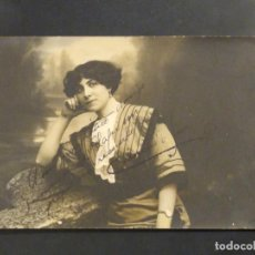 Postales: POSTAL FOTOGRÁFICA DE LA ARTISTA CÁNDIDA SUÁREZ. F. BARIEGO FOTÓGRAFO.. Lote 194605802