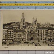 Postales: POSTAL DE BURGOS. AÑOS 30 50. VISTA PARCIAL MANIPEL. 23. Lote 194743088