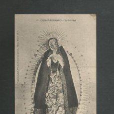 Postales: POSTAL CIRCULADA FECHADA EN CIUDAD RODRIGO SALAMANCA EL 13 DEABRIL DE 1916 EDITA VDA SAN SEBASTIAN. Lote 194764717
