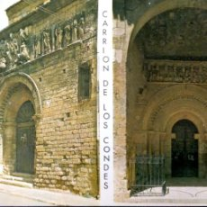 Postales: CARRIÓN DE LOS CONDES (PALENCIA). 5 PÓRTICOS ROMÁNICOS DE LAS IGLESIAS DE SANTIAGO Y SANTA MARÍA. CO. Lote 194872480