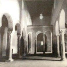 Postales: MONASTERIO DE SAN MIGUEL DE ESCALADA (LEÓN). VISTA INTERIOR. ANTONIO DIEZ CARROCEDO. NUEVA. BLANCO/N. Lote 194872483