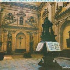 Postales: (130) SALAMANCA. CONVENTO DE SAN ESTEBAN. SACRISTIA ... SIN CIRCULAR. Lote 194891707
