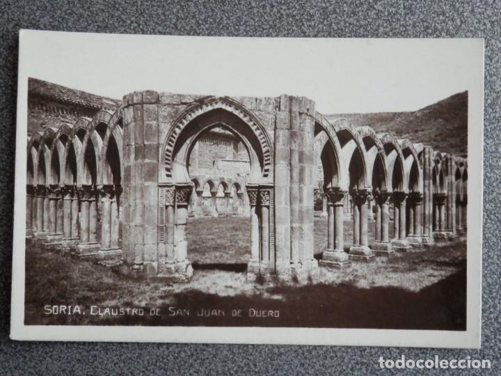 SORIA CLAUSTRO DE SAN JUAN DE DUERO POSTAL FOTOGRÁFICA ANTIGUA LIB. E. LAS HERAS (Postales - España - Castilla y León Antigua (hasta 1939))