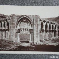 Postales: SORIA CLAUSTRO DE SAN JUAN DE DUERO POSTAL FOTOGRÁFICA ANTIGUA LIB. E. LAS HERAS. Lote 194903556