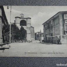 Postales: VALLADOLID LOTE 3 POSTALES ANTIGUAS: UNA PUBLICITARIA REVERSO . Lote 194915460