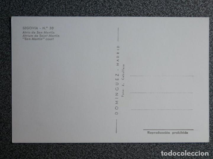 Postales: SEGOVIA LOTE DE 6 POSTALES ANTIGUAS CASI TODAS FOTOGRÁFICAS - Foto 2 - 194942448
