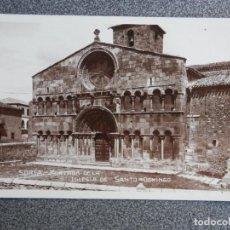 Postales: SORIA PORTADA IGLESIA SANTO DOMINGO POSTAL FOTOGRÁFICA ANTIGUA . Lote 194942971