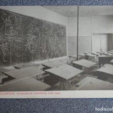 Postales: VALLADOLID ACADEMIA DE CABALLERIA UNA CLASE POSTAL ANTIGUA . Lote 194943118