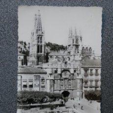 Postales: BURGOS LOTE 2 POSTALES FOTOGRÁFICAS ANTIGUAS. Lote 194947870
