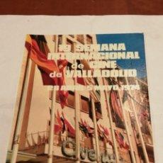 Postales: 19 SEMANA INTERNACIONAL DE CINE DE VALLADOLID. MAYO, 1974. POSTAL DEL CINE AVENIDA. SEVER CUESTA.. Lote 195002487