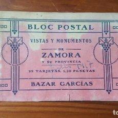 Postales: BLOC POSTAL VISTAS Y MONUMENTOS DE ZAMORA Y SU PROVINCIA. 22 TARJETAS. BAZAR GARCIAS. COMPLETO. Lote 195037885