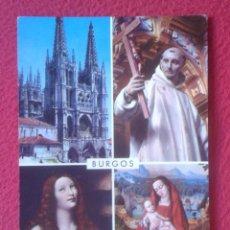 Postales: POSTAL Nº 22 BURGOS LA CATEDRAL SAN BRUNO LA MAGDALENA Y PINTURA DE MEMLING Gª GARRABELLA...VER FOTO. Lote 195086010