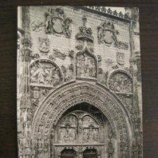 Postales: ARANDA DE DUERO-PARROQUIA SANTA MARIA-ED·SICILIA-3-POSTAL ANTIGUA-VER FOTOS-(68.066). Lote 195131022