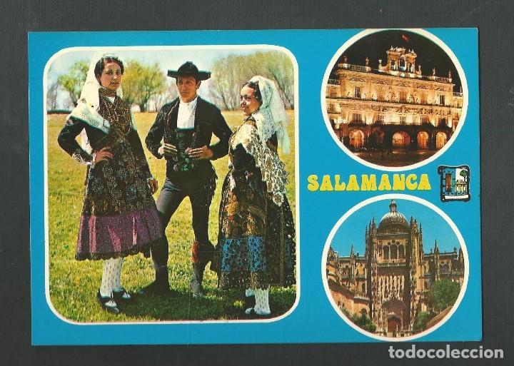 POSTAL SIN CIRCULAR - SALAMANCA 151 - EDITA PERGAMINO (Postales - España - Castilla y León Moderna (desde 1940))