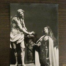 Postales: SANTA TERESA DE JESUS-AVILA-REVERSO EN BLANCO-POSTAL ANTIGUA-(68.118). Lote 195223906