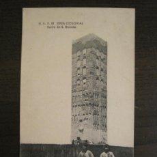 Postales: COCA-TORRE DE SAN NICOLAS-HAUSER Y MENET-POSTAL ANTIGUA-(68.143). Lote 195227750