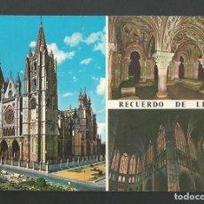 Postales: POSTAL SIN CIRCULAR - LEON 51 - EDITA HIJOS DE F. ALONSO. Lote 195234940