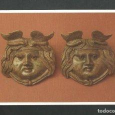 Postales: POSTAL CIRCULADA - MUSEO NUMANTINO 10 - UXAMA - MASCARONES DE BRONCE - EDITA JUNTA CASTILLA LEON. Lote 195235368