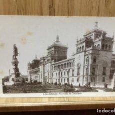 Postales: POSTAL DE VALLADOLID.ACADEMIA DE CABALLERÍA.. Lote 195240537