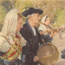 Postales: SALAMANCA.- BAILES Y TRAJES ESPAÑOLES. Lote 195261251