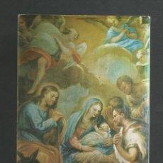 Postales: POSTAL SIN CIRCULAR - VILLAGARCIA DE CAMPOS 10 - ADORACION DE LOS PASTORES -VALLADOLID . Lote 195267088