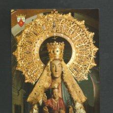 Postales: POSTAL SIN CIRCULAR - SANTUARIO DE SANTA MARIA DEL HENAR 3 - CUELLAR - SEGOVIA - EDITA SKORPIO. Lote 195267481