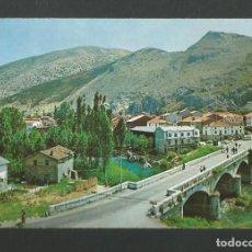 Postales: POSTAL CIRCULADA - VELILLA DEL RIO CARRION 2 - PALENCIA - PUENTE SOBRE EL CARRION - EDITA SICILIA. Lote 195267598