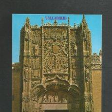 Postales: POSTAL SIN CIRCULAR - VALLADOLID 446 - PORTADA DEL MUSEO DE ESCULTURA - EDITA PARIS. Lote 195269140
