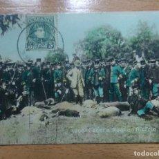 Postales: CACERÍA REAL EN RÍOFRÍO. MONARQUÍA ALFONSO XIII. MILITAR.. Lote 195297886