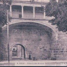 Postales: POSTAL AVILA - PUERTA DEL RASTRO. Lote 195307177