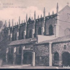 Postales: POSTAL BURGOS - CARTUJA - EXTERIOR DEL MONASTERIO - A V. Lote 195321983