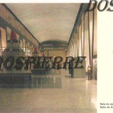 Postales: POSTAL, ALDEADÁVILA, SALA DE OPERACIÓN DEL SALTO, ED. IBERDUERO, SIN CIRCULAR. Lote 195382658