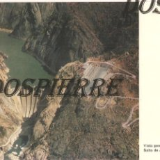 Postales: POSTAL, ALDEADÁVILA, VISTA GENERAL DEL SALTO, ED. IBERDUERO, SIN CIRCULAR. Lote 195382795