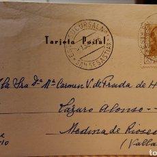 Postales: MEDINA RIOSECO, VALLADOLID, CARTA CIRCULADA, ORIGINAL, VED FOTO. Lote 195437153