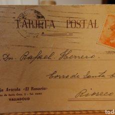Postales: MEDINA DE RIOSECO, VALLADOLID, POSTAL CIRCULADA, VED FOTO. Lote 195437292